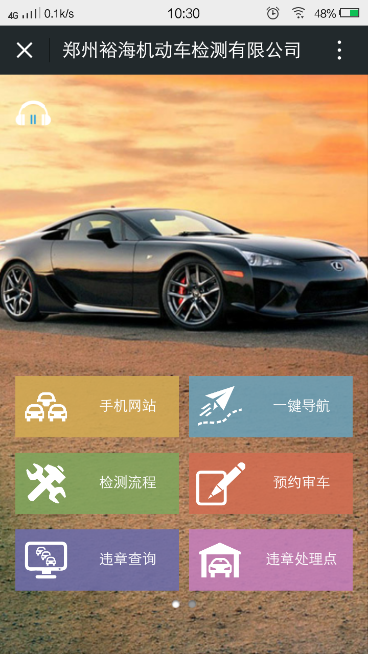 WAP网站-郑州裕海