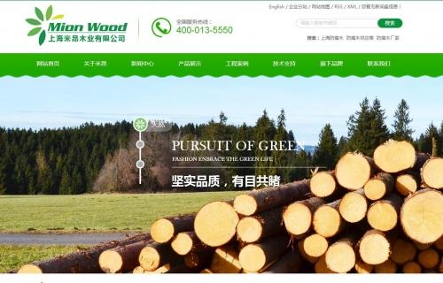 上海米昂木业