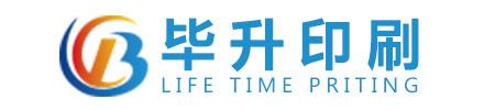 重庆毕升印务有限公司